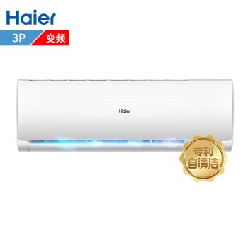 ハイアの3匹の知能変域は、冷房暖房用壁式冷房温室エアコンKF - 72ゴールデン/ 19HDA 22 AU 1