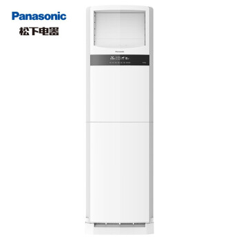 Panasonic /松下原装動力静音エアコン用リビングルームセットセット
