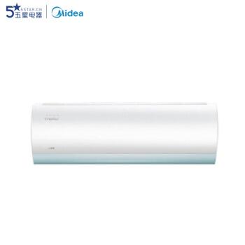 エアコンの全直流変域のエアコンの1級の能の寒い部屋の温室の室外機の知能APP 1.5匹KF - 35周年/ WXDA 1 @