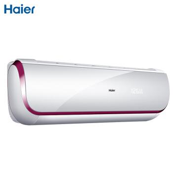 ハイアベル(Har)エカン室外机大1匹/1.5匹の壁挂け式エアコン変域静音一级能効冷房暖房1.5匹K-35周年/075 WU 2 AU 1