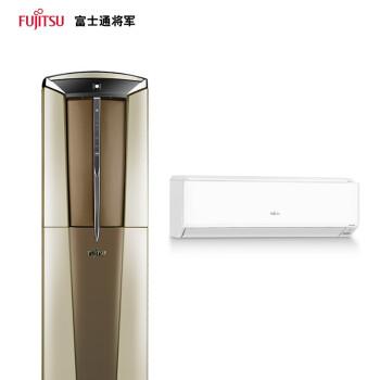 富士通の2匹の1級の能効のエアコンの戸棚19LTIC + 1の1級の能効のエアコンの室外機の12 KTITの購入の優待価格白色