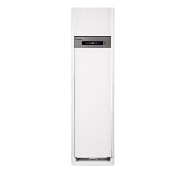 ハイセイン(ハイセイン)立式エコン2匹の高速冷房暖房は、清潔なKF-50 LW/EF 02 N 3(1 P 20)