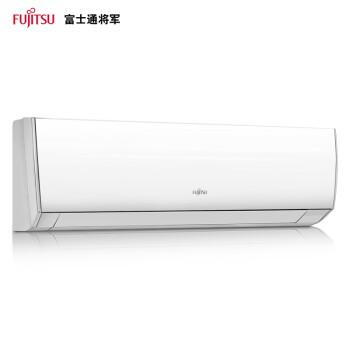 富士通(Fujits)1.5体全直流変域冷却冷房暖房用エアコン屋外機ASQG 12 LMCD WIFI智連