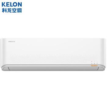 コロン(KEloN)壁掛式エアコン屋外機冷房暖房大1匹/ 1.5匹の定速静音1頭KF - 25ゴールデン/ QNN 3(1 Q 15)