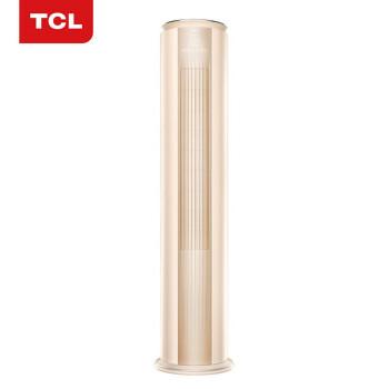 TCL 1級直流変域知能冷房温室円柱立式エアコン戸棚機(智恵シリーズ)KFd - 51 LW / D - MT 11 Bp(A 1)