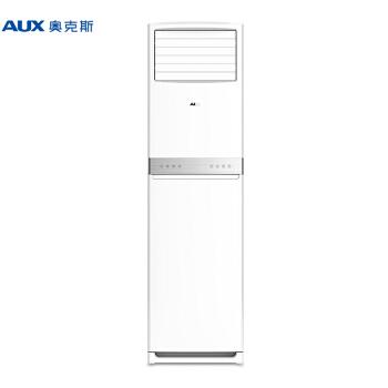 オールビス(AUX)2匹/ 3匹定率冷房温室型エアコン戸棚からは、2匹のKF - 51 LW / akc + 3