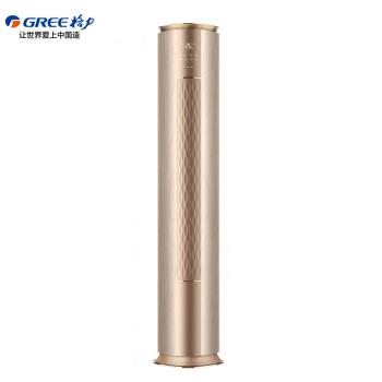 GREE ( GREE )( GREE )( GREE ) 3匹のI P 1級の効果円柱式変域冷房暖房用エアコン知能w ifi立式変域エアコン戸棚機贅沢金KF - 72 LW /(725 50)FNhAa - 1