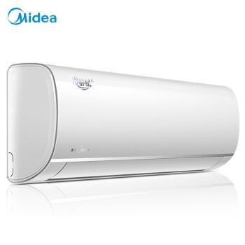 美的(MDea)大1.5匹/ 2匹変域エアコン屋外機冷房温室壁掛け式エアコン冷星II代KFR - 50周年/ BP 2 DN 1 Y - PC 400 ( B 3 ) 2匹