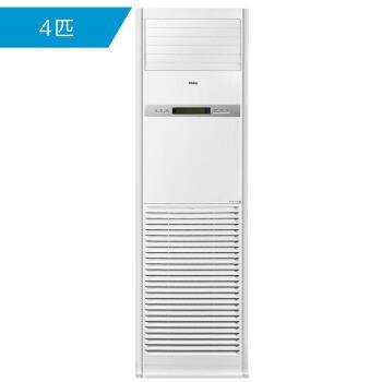 ハイアールエアコンの戸棚4匹は、清掃立式客間のエアコンの家庭用ビジネスの中央エアコン220 V電圧の三菱変域モータ【増税専門切符】ジャスミンホワイト