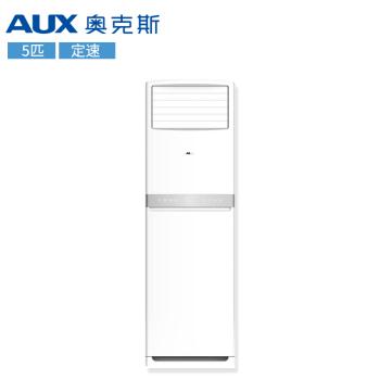 オールスAUX家庭用冷房暖房客間エアコン戸棚機立式5匹定速定率KF - 120 LW / ZC 3 + 2