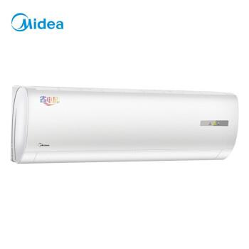 美的(MDea)1匹/ 2匹/ 3匹の省電星定率単冷壁掛式室内エアコン屋外機強冷陶磁器白1匹冷ましさ400(D 3)