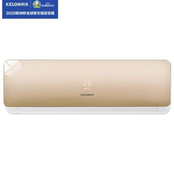 コロン(KEloN)壁掛け式エアコン屋外機2頭冷房暖房KF - 50ゴールデン/ EFQWN 3(1 P 31)