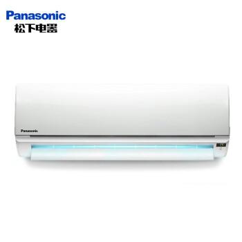 パナソニック(Panasonic)1.5匹の寝室は、冷房暖房用エアコン屋外機2級の効果で除湿するSA 13 KH 2 - 1