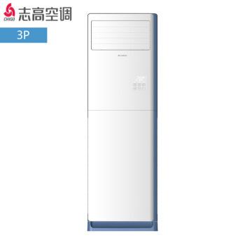 志高(CHゴゴ)KF-72 L/H 585+N 3匹の定速冷房暖房用のエアンコのタワルマイシンの純銅管販売場は同3匹です。