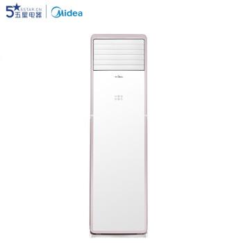 美的(MDea)エアコン遠距離送風APPスマート操作タッチパネル操作には冷房暖房用のエアコン戸棚2頭KF - 51 LW / WPCD 3 @