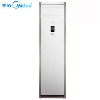 美的(MDea)3匹P冷房暖房用エアコン棚機立式家庭用商用380 V KF - 72 LW / 96 - PA 400(D 3)