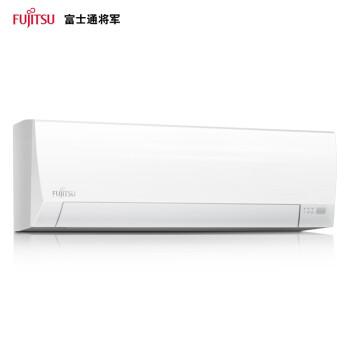 富士通(Fujits)1.5匹全直流変域冷房暖房用エアコン屋外機NSA 35 LQAPホワイト1.5匹