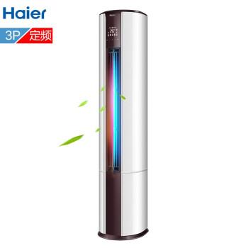 ハイアール( Holer )帝樽3匹定周波数立式エアコン戸棚機高速冷房温室一鍵盤PMV快適知能化クリーム独立除湿環境冷媒