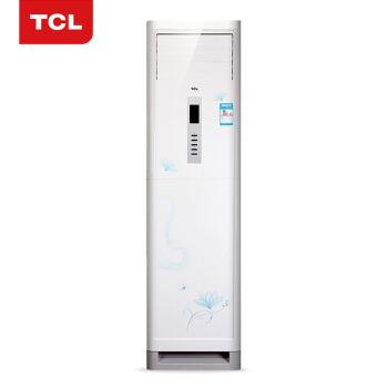 TCL大2匹の定速高速冷房暖房器具KFd-52 LW/EF 33大2匹は20~30平が適用されます。