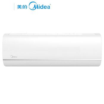 美的(MDea)屋外機M 15匹変域冷房暖房エアコンKF - 35周年/ BP 3 DN 8 Y - YA 201(1)