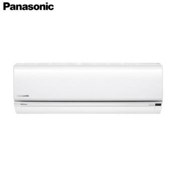 パナソニック(Panasonic)1.5匹の変域冷房温室効果的な家庭用静音エアコン屋外機PS 13 KM 1