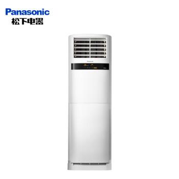 パナソニック家庭用客間変化ドメイン寒房温室型エアンコ棚機白エアンコン大3匹KF-72 LW/BpK 1