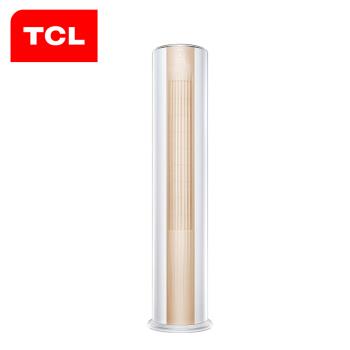 TCL 2 / 3匹の2級能効知能冷房温室芸術エアコンタンス2匹KFd - 51 LW / MC 11(2)