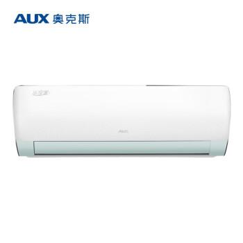 オールビズ(AUX)エアコン室外機1.5匹知能制御1級能効冷房暖房壁掛式エアコン家庭用静音エアコン1.5 KF - 35周年/ BpR 3 QYD 1 + 1