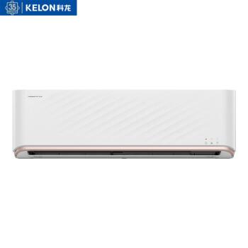 コロン(KEloN)大1匹変域冷房温室効果壁掛式エアコン屋外機KF - 26ゴールデン/ QFA(1 N 41)白