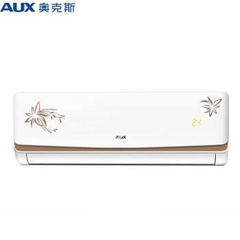 オールビズ(AUX)エアコン大1.5匹/ 2匹定率冷房暖房壁掛式エアコン屋外機で除湿防傷自動水洗い純銅管静音1.5匹KF - 35周年/ NFI 19+ 3