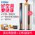 Holer 2 P/3匹級エネルギー有効内外機自浄型変域冷房暖房器具円柱式家庭3匹KF-72 LW/17 EC 2 AU 1