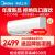 美的(MDea)大1匹変域エアコン屋外機壁掛け式冷房温室エアコン雲知能制御快適静音智弧APPリモコンKF - 26 05 / WDBN 8 A 3 @