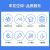申花(SENUA)大1.5 / 1 p 2匹冷房暖房定周波数家庭用エアコン室外機寝室の省エネ省電静音壁掛式質保6年全国連保大1.5匹の冷房暖房提供サービス