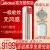 美的(MDea)大3匹快適星一級能効無風感変域冷房温室エアコン知能WiFi円柱棚機立式エアコンKF - 72 LW / BP 3 DN 8 Y - YB 302 ( 1 )