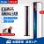 ハイアール(Haer)エアコン戸棚冷房暖房用リビング・立式エアコン省エネ・静音エアコンEDS 2匹変域