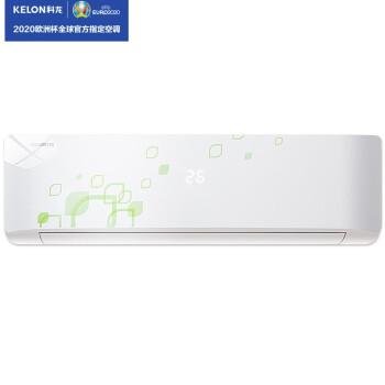 コロン(KEloN)壁掛け式変域エアコン屋外機大1匹冷房暖房KF - 26ゴールデン/ EFQSA 3(1 N 05)