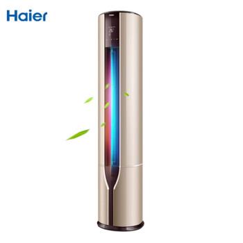 ハイアベル(Haier)3匹の立式エアコンの箱機は1級のエネルギー効率の円柱式エアコンKFR-72 LW/17 EAB 21 AU 1のピクチャーのタイプを転換します。