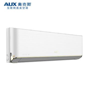 オースクリーン(AUX)は、正1.5匹の一級機能周波数変换冷房暖房が30秒で寒く、美しくしとやかなインテリジェント壁掛け式エアコン室外機(KFR-35 GW/BpR 3 DYA 1+1)