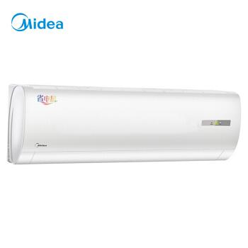 美的(Midea)美的エアコン小1匹の省電星冷房暖房静音室外機定速エアコン壁掛式冷房暖房小1匹のKFR-23 GW/DY-DH 400(D 3)