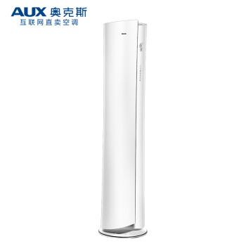 オーク(AUX)3匹の一級機能周波数変换冷房暖房インテリジェントエアコン立式傾城立式エアコンパッケージ(KFR-72 LW/BpR 3 NHA 2+1)