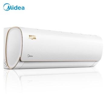 美的(Midea)大1.5の周波数変換エアコン室外機壁掛式冷房エアコンクラウドインテリジェント制御快適静音智アークAPPリモコンKFR-35 GW/WD BN 8 A 3@
