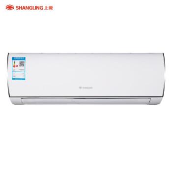 上菱(SHANGLING)大1頭定周波数冷房暖房壁掛式エアコン家庭用寝室エアコン室外機KFRd-26 GW/SH 3 D大1匹