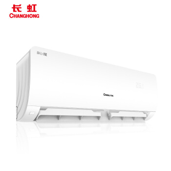 长虹(CHANGHONG)大1匹の二級効率静音室暖房周波数変换壁挂式エアコン室外机白いKFR-26 GW/DAW 1+A 2