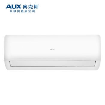 オーーク(AUX)エアコン室外機2匹の2匹の効率冷房暖房壁掛式エアコンの節約空間に強い送風KFR-50 GW/BPZC(A 2)2匹