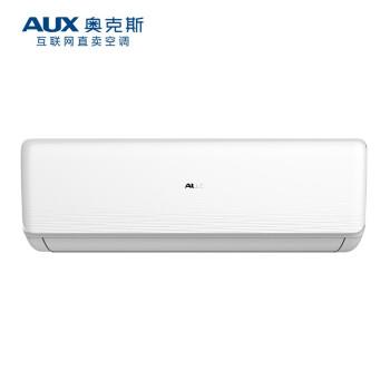 オーエス(AUX)1匹/1.5匹の定速壁掛式エアコン自動水洗冷房暖房静音室外機(KFR-25 GW/NFB+3)1匹