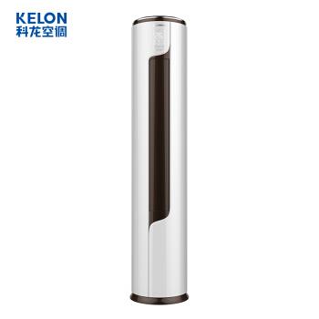 科龍(Kelon)3匹の静美人定速冷房暖房室静音柔風感居間スタンド式エアコンのATM KFR-72 LW/LVN 3(2 N 32)