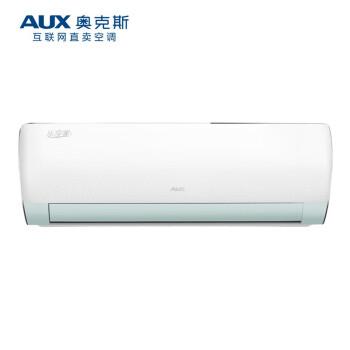 オーストリアクス(AUX)楽享家コンバートエアコン室外機1匹1級能冷房暖房壁掛式エアコン静音省エネ携帯電話智控KFR-26 GW/BpQY D 1+1