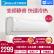 米の(Midea)エアコンのエアコンの寒い部屋の暖かい部屋の壁の室外機の知能家庭用エアコンの大きい1.5匹のKFR-35 GW/WDM BN 8 A 3@