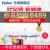 ハイアルエアコン室外機3匹のP壁掛式エアコン周波数変换二級効率KFR-72 GW/19 HDA 22 AU 1リビングルーム3匹
