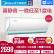 美的(Midea)大1匹/1.5匹のP全直流エアコン1級のエネルギー効率冷暖房室外機インテリジェントAPP KFR-26 GW/WXDN 8 A 1@大きい1匹
